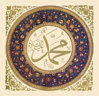kaligrafimuhammad.jpg
