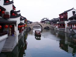 shanghaiminxang11commonsfanghong.jpg